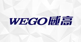 威高集团电商案例logo