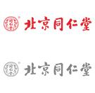 同仁堂电商成功案例logo