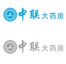 中联大药房电商成功案例logo