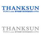 泰阳医药电商成功案例logo